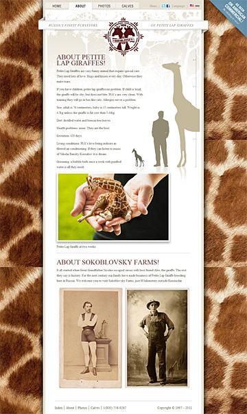 Petite Lap Giraffe