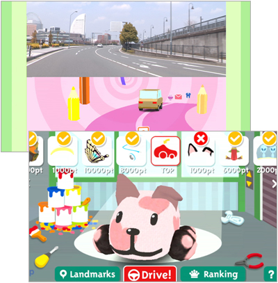 ToyToyota iPhone App