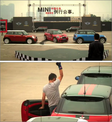 Mini 'Chinese Job' Parking Record