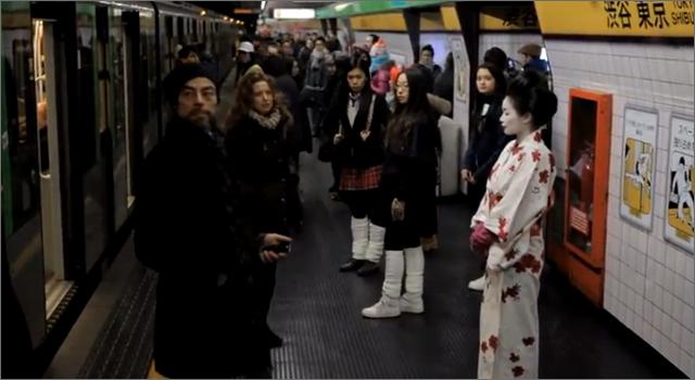 Fastweb Milan Tokyo Subway Stop